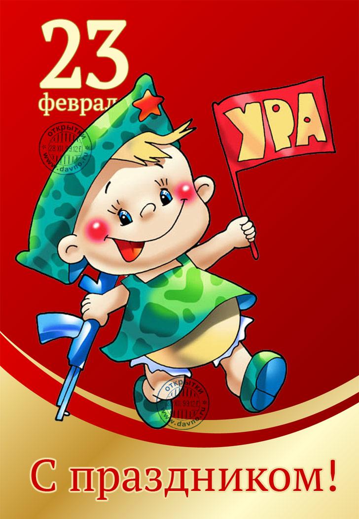 ❶Чей праздник 23 февраля|Поздравление на 23февраля|Pin by Светлана Коршунова on картинки детские | Pinterest | Forest fairy and Fairy|Поздравления в СМС|}